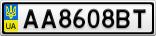 Номерной знак - AA8608BT
