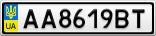 Номерной знак - AA8619BT
