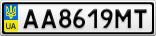 Номерной знак - AA8619MT