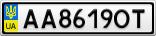 Номерной знак - AA8619OT