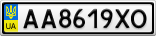 Номерной знак - AA8619XO