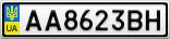 Номерной знак - AA8623BH
