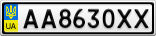 Номерной знак - AA8630XX