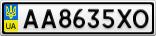 Номерной знак - AA8635XO