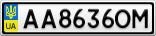 Номерной знак - AA8636OM
