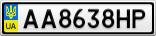Номерной знак - AA8638HP