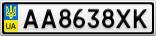 Номерной знак - AA8638XK