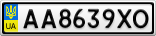Номерной знак - AA8639XO