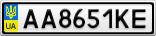 Номерной знак - AA8651KE