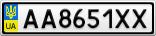 Номерной знак - AA8651XX