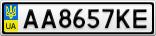 Номерной знак - AA8657KE