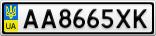 Номерной знак - AA8665XK