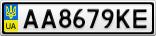 Номерной знак - AA8679KE