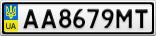 Номерной знак - AA8679MT