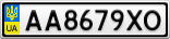 Номерной знак - AA8679XO