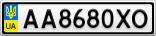 Номерной знак - AA8680XO