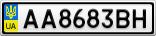 Номерной знак - AA8683BH
