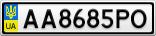 Номерной знак - AA8685PO