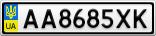Номерной знак - AA8685XK