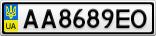 Номерной знак - AA8689EO