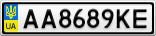Номерной знак - AA8689KE