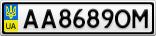 Номерной знак - AA8689OM