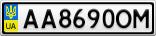 Номерной знак - AA8690OM