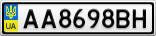 Номерной знак - AA8698BH