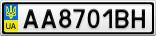 Номерной знак - AA8701BH