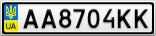 Номерной знак - AA8704KK