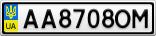 Номерной знак - AA8708OM