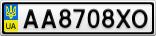 Номерной знак - AA8708XO