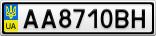 Номерной знак - AA8710BH
