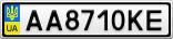 Номерной знак - AA8710KE