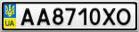 Номерной знак - AA8710XO