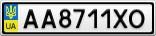 Номерной знак - AA8711XO