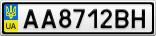 Номерной знак - AA8712BH