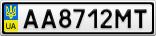 Номерной знак - AA8712MT