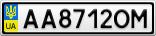 Номерной знак - AA8712OM