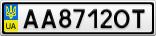 Номерной знак - AA8712OT