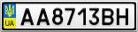 Номерной знак - AA8713BH