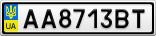 Номерной знак - AA8713BT