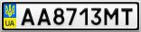 Номерной знак - AA8713MT