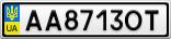 Номерной знак - AA8713OT