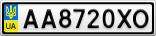 Номерной знак - AA8720XO