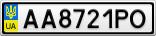 Номерной знак - AA8721PO