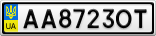 Номерной знак - AA8723OT