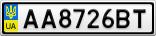 Номерной знак - AA8726BT