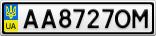 Номерной знак - AA8727OM