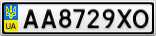 Номерной знак - AA8729XO